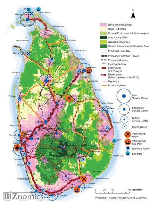 Millennium-Challenge-Corporation-in-Sri-Lanka--Prof.-W.D-Lakshman--Governor-of-the-CBSL---BiZnomics